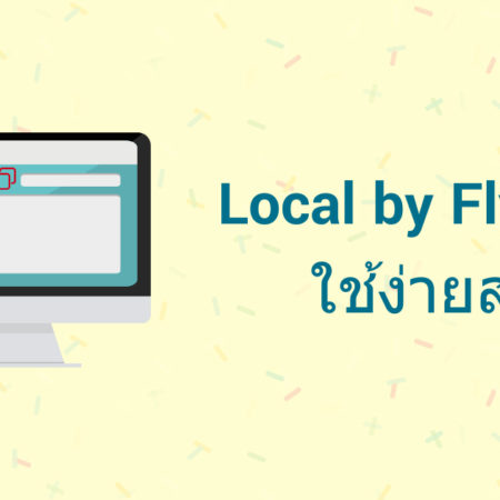 feature image setup local by flywheel 2